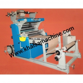 Paper Lamination Machine in Punjab