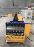 Integrated Scourer Machine